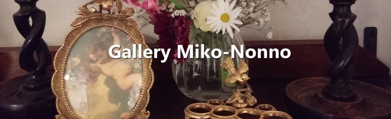 Gallery Miko-Nonno